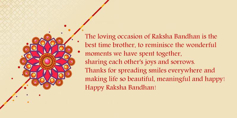 Raksha Bandhan Message for Sister