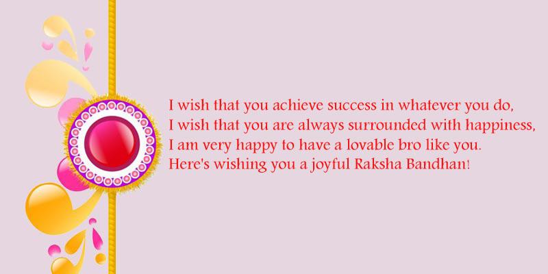 Happy Raksha Bandhan Brother