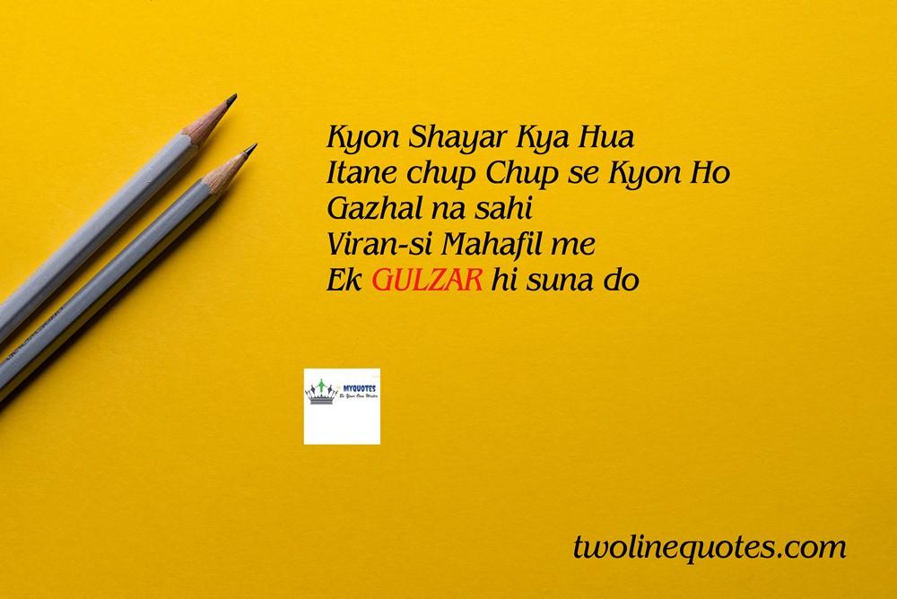 Gulzar Poetry
