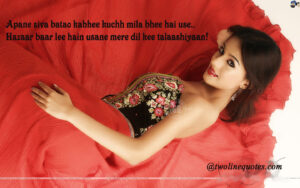 Hindi Shayari Twolinequotes
