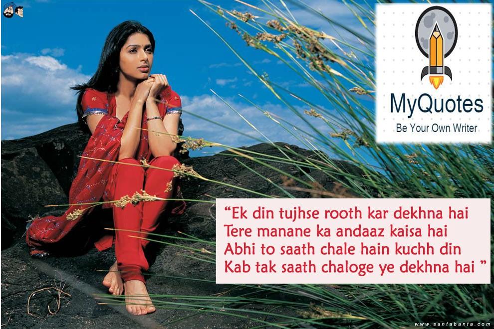 Latest Sad Shayari