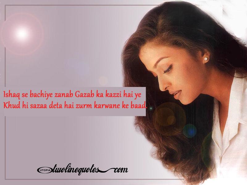 Best Latest Romantic Shayari in Hindi
